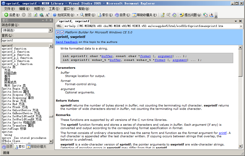 MSDN2007.png