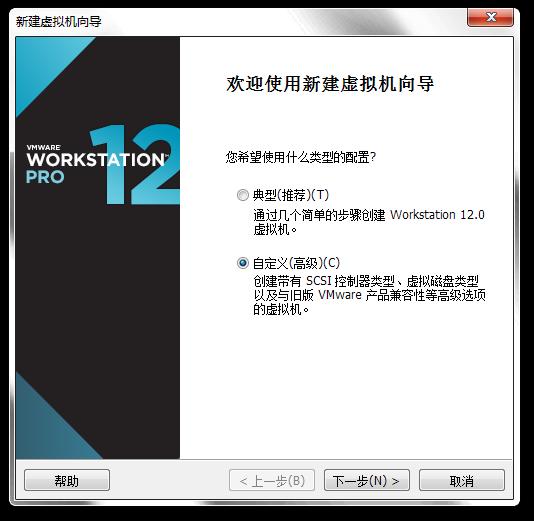 论如何在vm虚拟机中装安卓系统